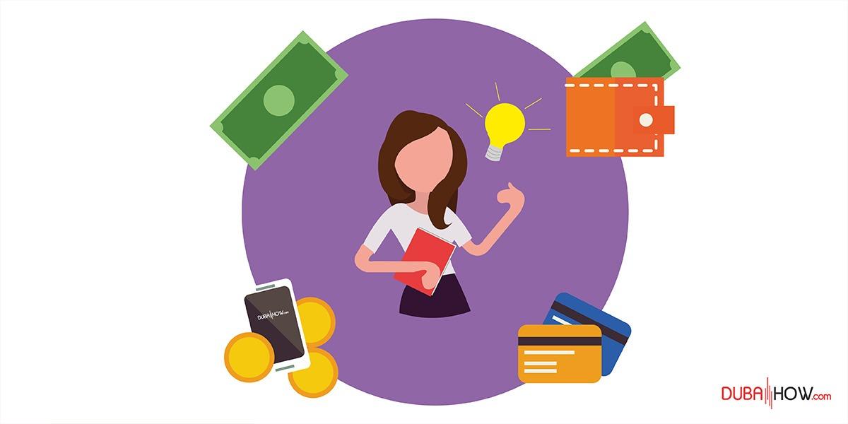 Bank Account Benefits