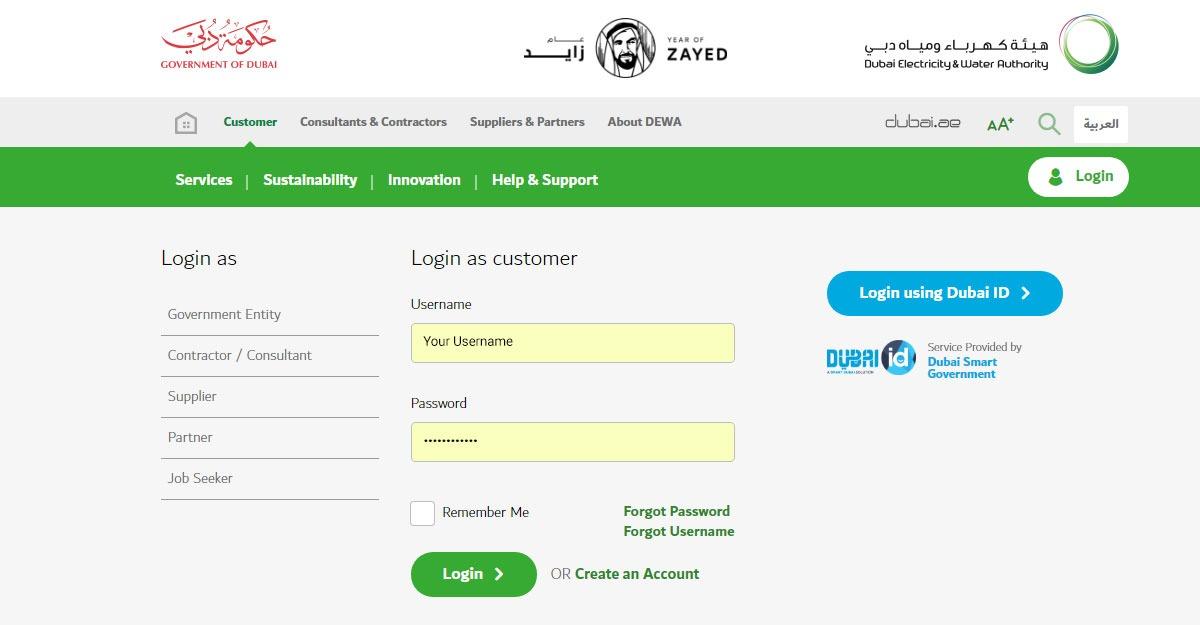 Dewa online log in