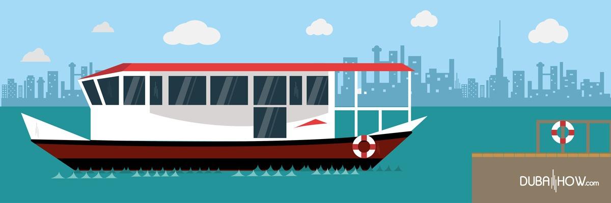 Public Transport: Dubai Water Bus