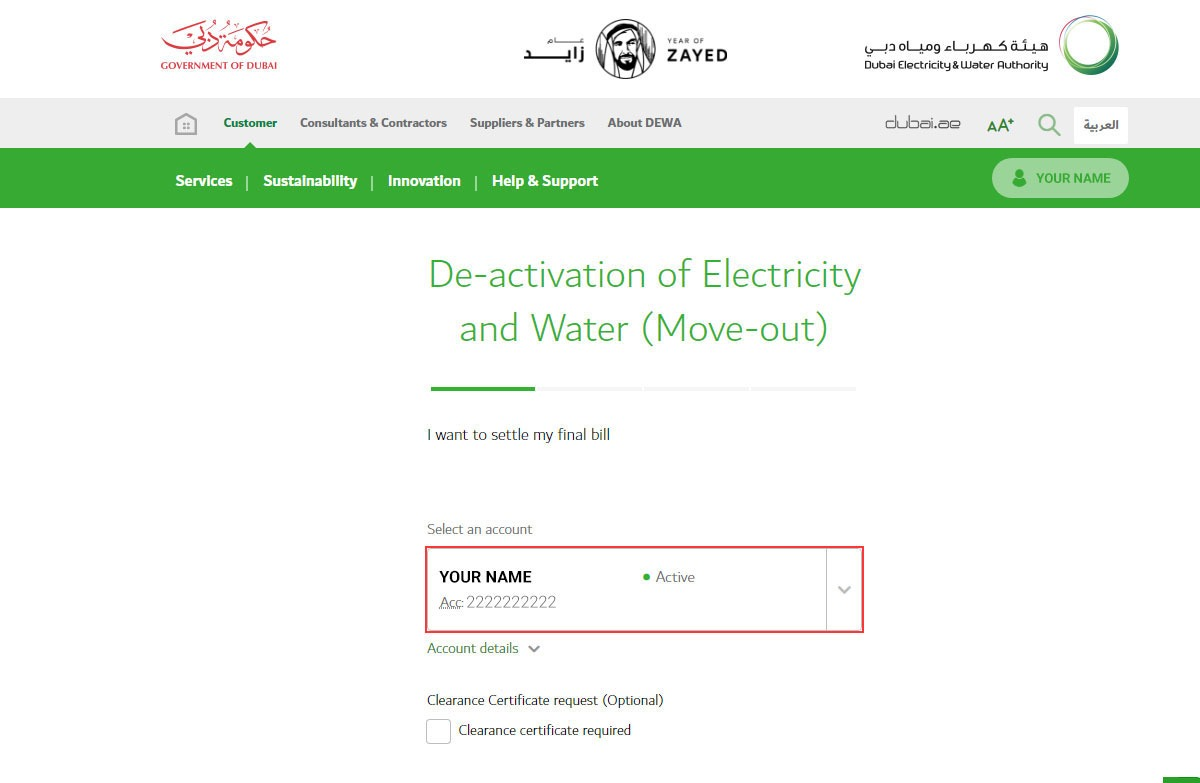 Dewa online cancellation select account